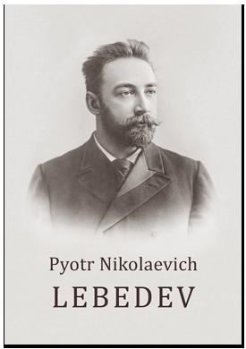 Лебедев (англ.)